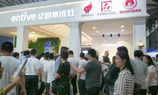 上海厨卫展且看亿田集成灶如何高调炫技