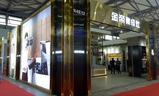 上海国际厨卫展首日 金帝集成灶大放异彩