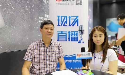 【上海展】北斗星集成灶制造总监沈思恩:至高的产品理念打造行业品质先锋