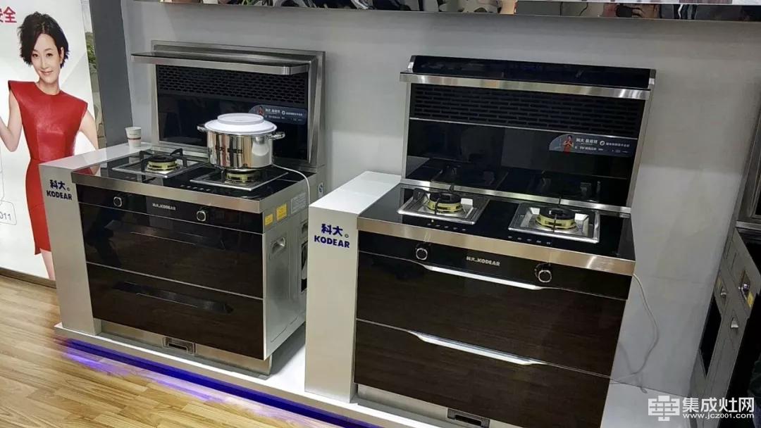 品牌担当 科大集成灶成为上海厨卫展最大看点