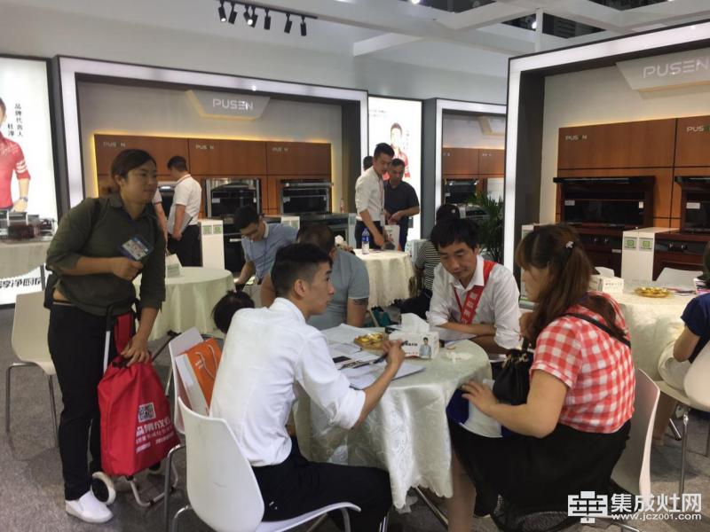 上海厨卫展普森集成灶精彩不断 你还不来吗