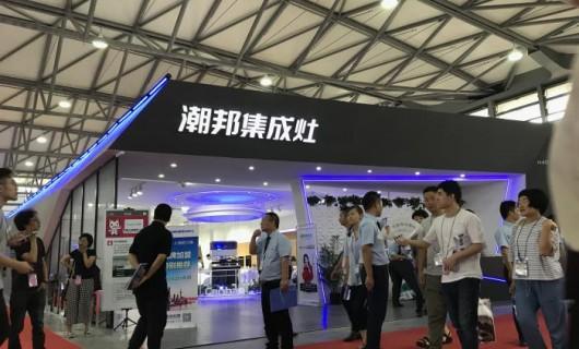 上海展且看潮邦集成灶如何演绎王者风范