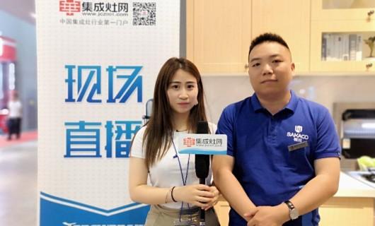【上海展】板川集成灶品牌总监董邦金:引领厨房智能新时代 塑造全方位立体品牌