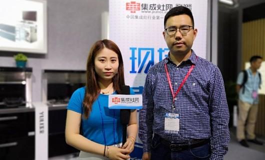 【上海展】玉立集成灶市场部经理朱雷:品牌专注三十年 坚持功能体验核心