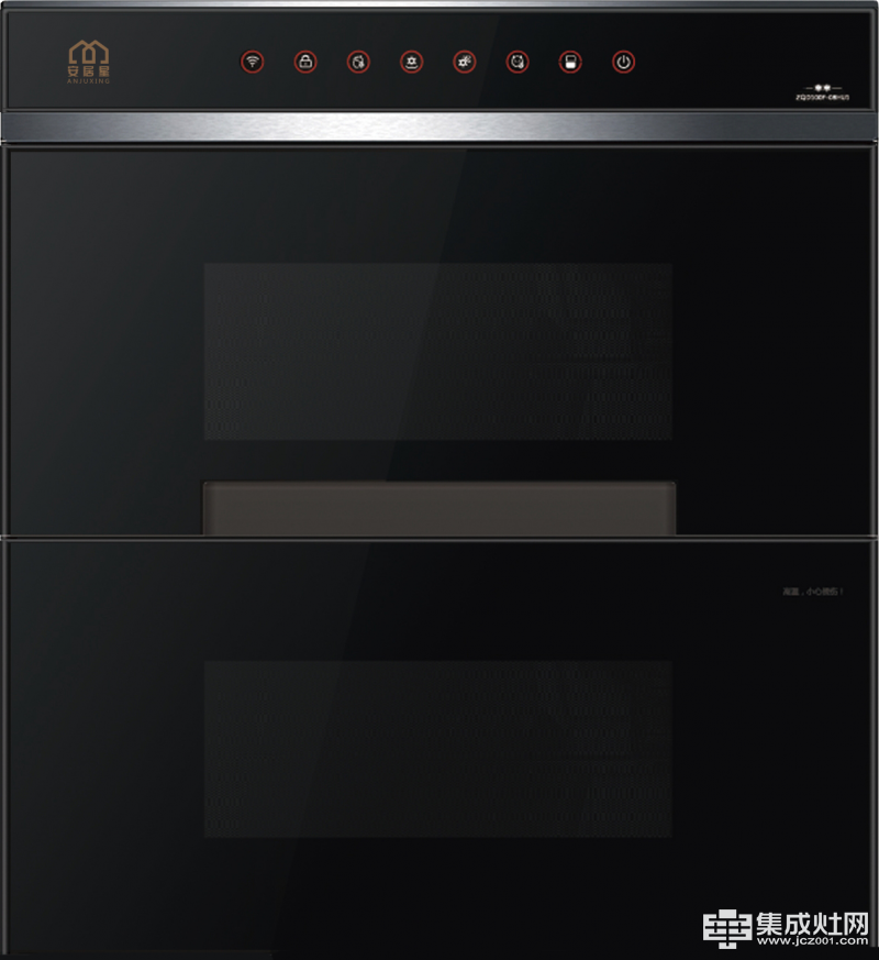 安居星集成灶: 厨房电器维护知识