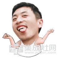 板川集成灶:比吃鸡还好玩的游戏 竟然还能拿奖品