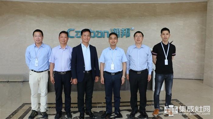 潮邦集成灶荣获《中国五金制品协会吸油烟机分会第六届理事会会员单位》