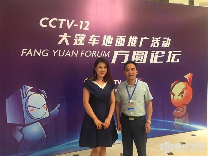 """潮邦集成灶:""""CCTV-12大篷车""""驶入浙江杭州"""