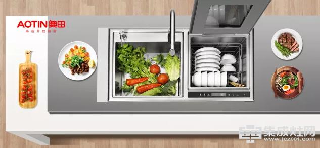 奥田集成灶:有哪些能给人带来幸福感的厨房家电