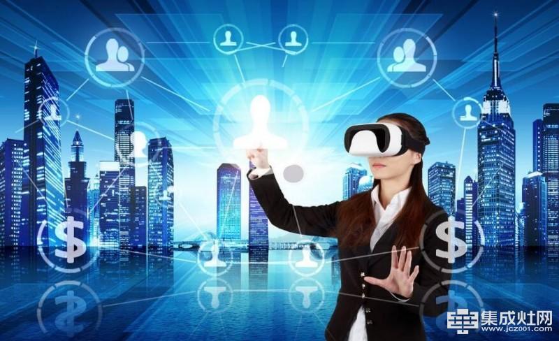 集成灶产业升级 全速迈入智能化时代