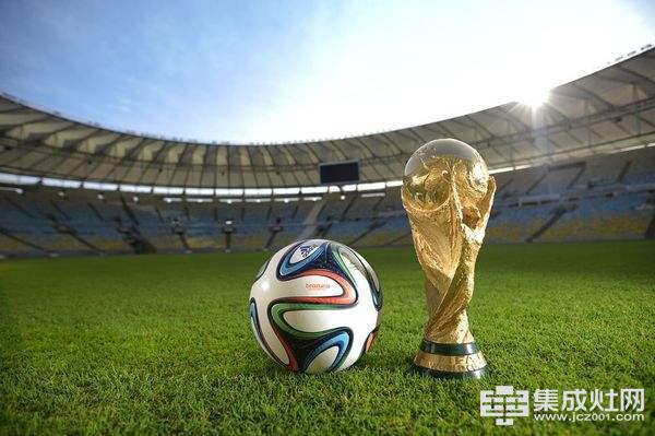 邦的集成灶:世界杯看球 美食两不误