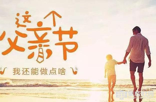 """法瑞集成灶:当""""爸""""气十足遇上无烟厨房 这样才出""""粽"""""""