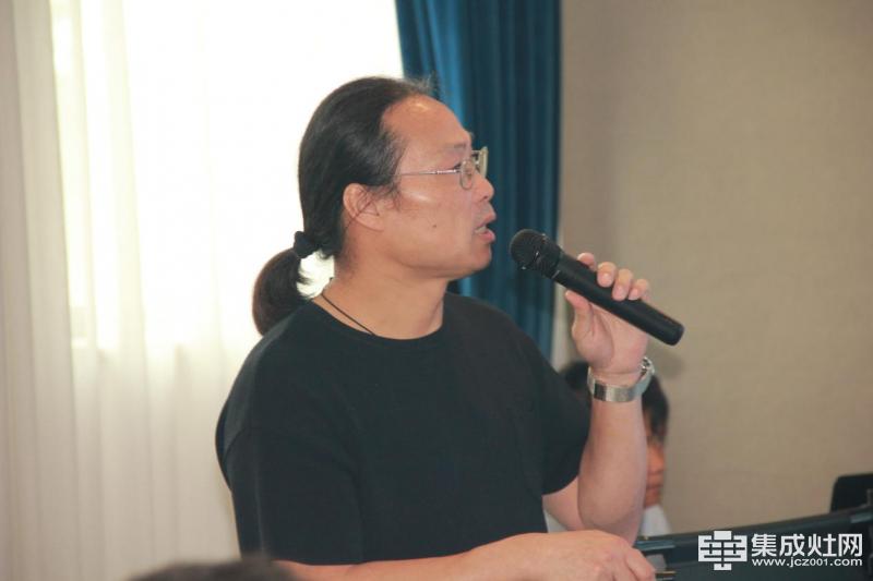 直击江西选商会:携手科太郎集成灶 共谋未来