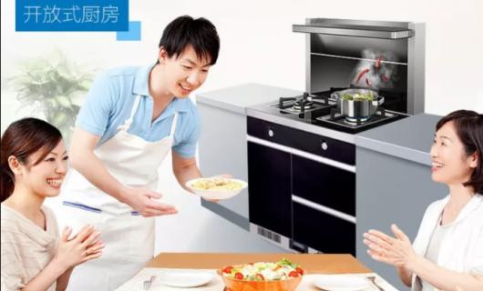 美菱集成灶 让厨房成为理想的样子