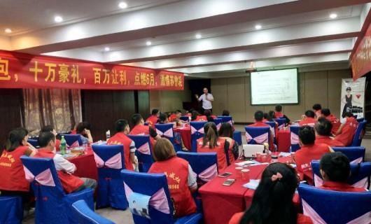 科大集成灶安徽省区微联动启动会点燃六月