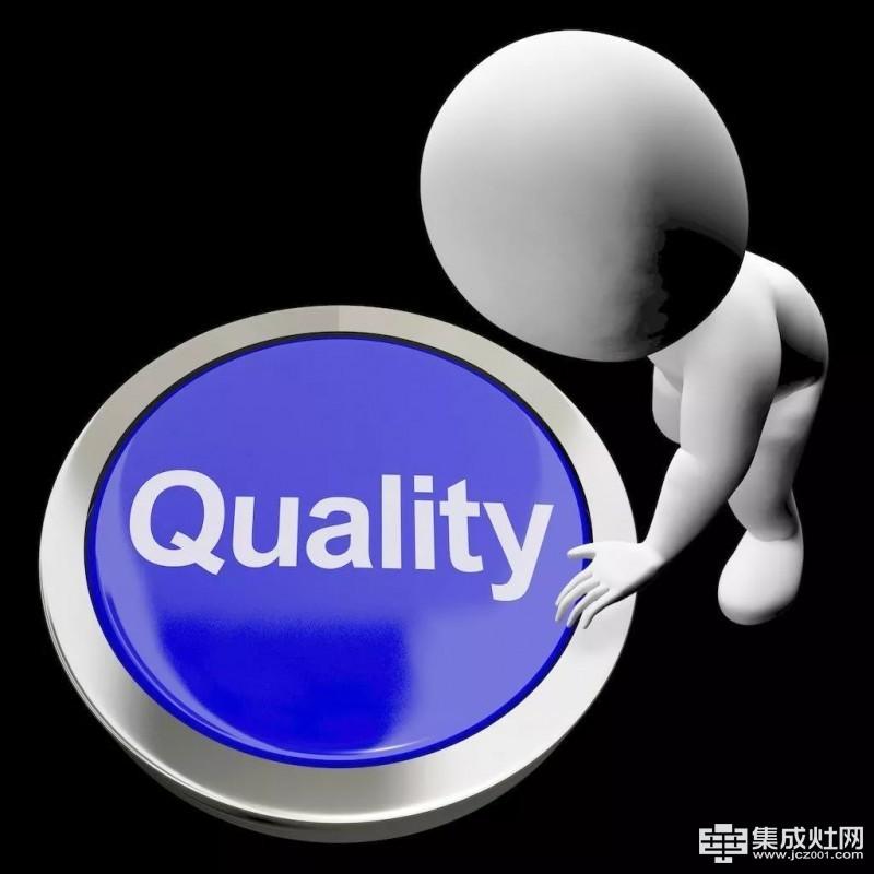 使用博净分体式集成灶 体验一流的产品质量