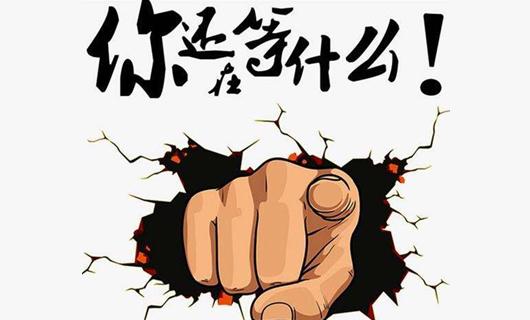 7.7潮邦集成灶超级品牌日 5大特权狂欢嗨不停