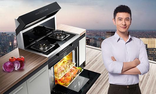 创新引领发展 金帝电器蒸烤一体集成灶隆重上市