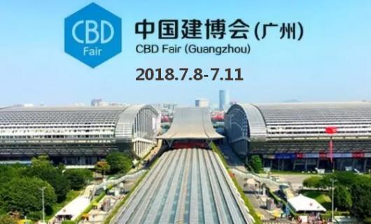 您有一份来自科大集成灶的2018广州建博会邀请函待领取
