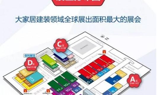 """您有一份广州建博会的""""使用说明书"""" 请注意查收"""