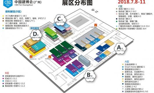 2018广州建博会 集成灶展位信息了解一下