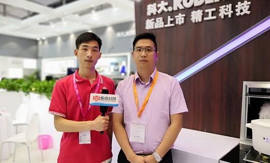 【广州展】科大集成灶市场部部长归袁峰:专业成就实力 品质缔造未来
