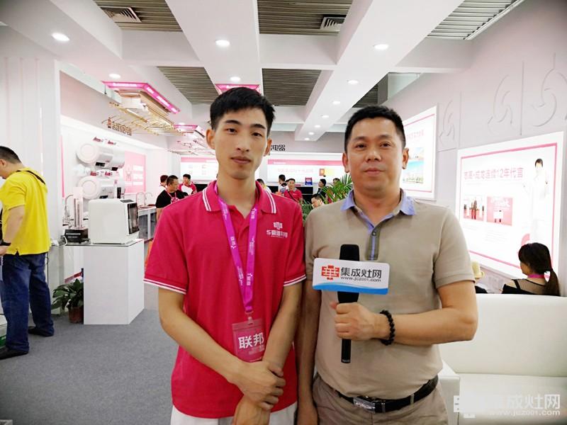 【广州展】志高厨电总经理蔡爱文:接轨高端智能化 引航时尚国际