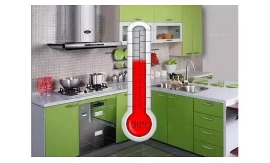 班贝格不锈钢橱柜 让您的夏厨不再闷热
