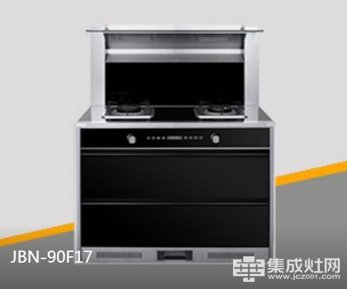 金铂尼集成灶JBN-90F1
