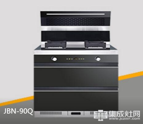 金铂尼集成灶JBN-90Q