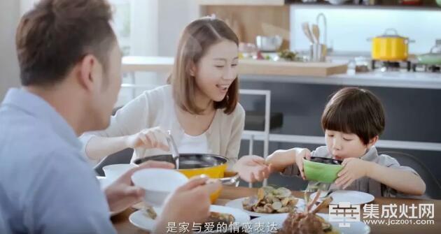 品格集成灶:孩子放暑假是不是该做点好吃的奖励他