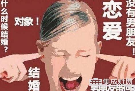 三十岁之后的女性就活该被剩下 蒋欣带你打破这个魔咒