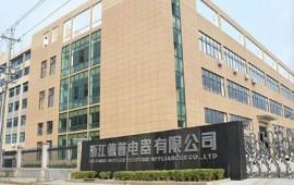 北京德普凯信商贸有限公司