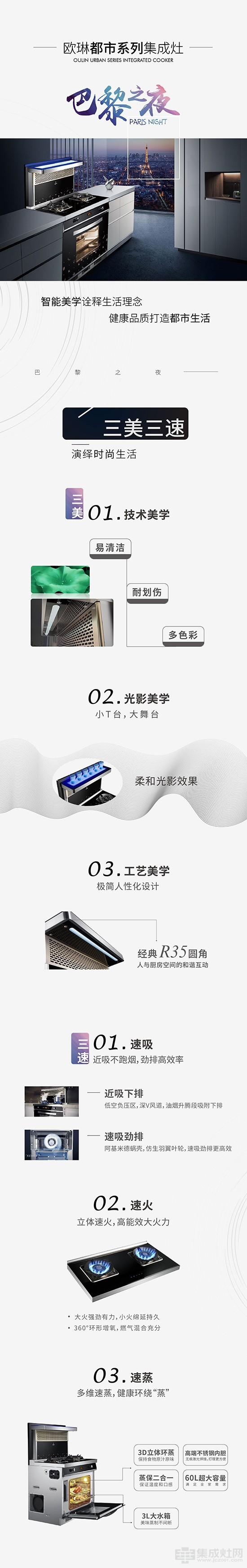 QQ图片20180719085232