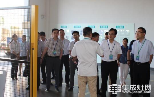 中国人民银行杭州中心支行张全兴副行长一行调研森歌集成灶