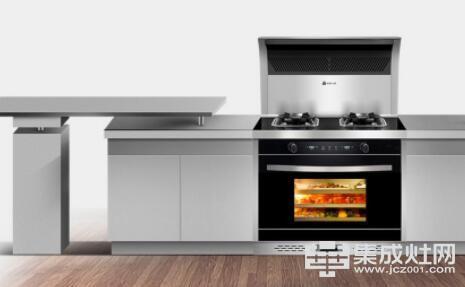"""蚂蚁小斯集成灶:听说 厨房""""家""""工厂停业整改了"""