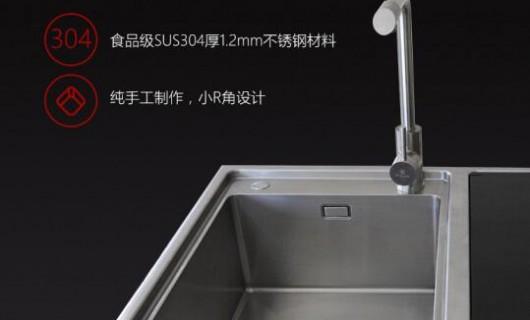 科太郎首台集成洗碗机 跨界三合一 净享生活