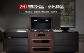 杭州智巨厨具有限公司
