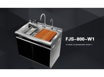 弗乐卡集成水槽FJS-800-W1