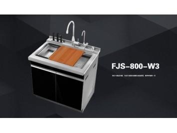 弗乐卡集成水槽FJS-800-W2