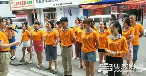 板川集成灶湖南浏阳专卖店联盟活动圆满收官