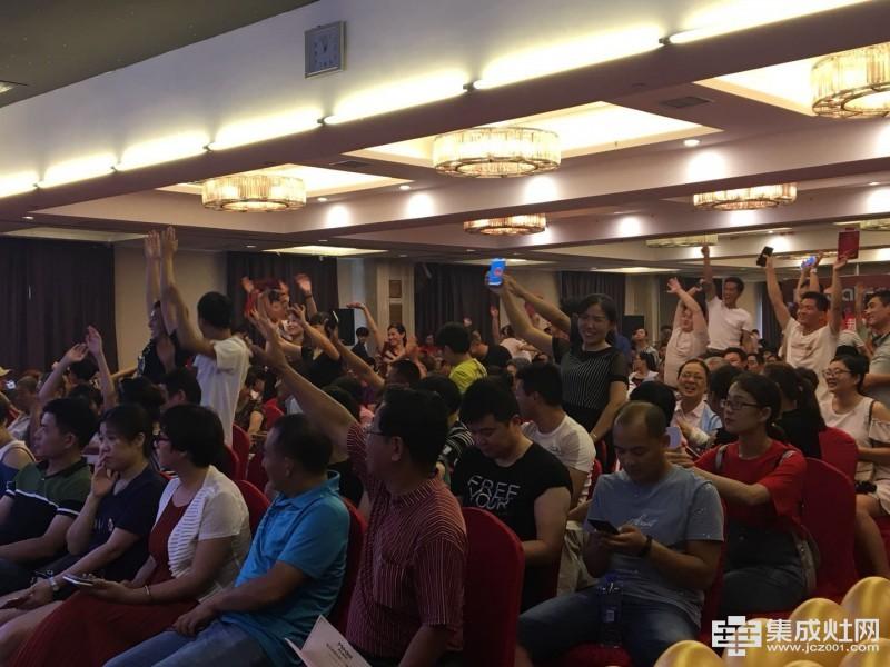 美多集成灶直销中国 蚌埠站掀起抢购风潮