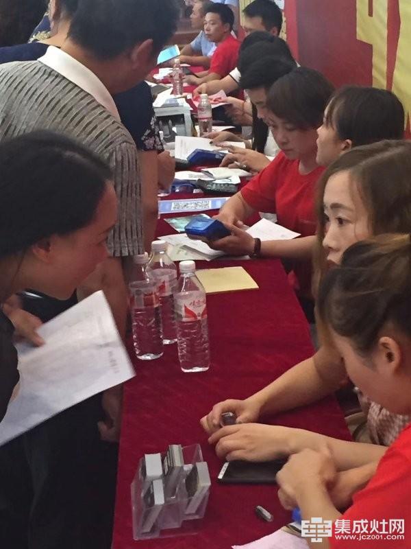 美多直销中国 安顺单店活动爆单
