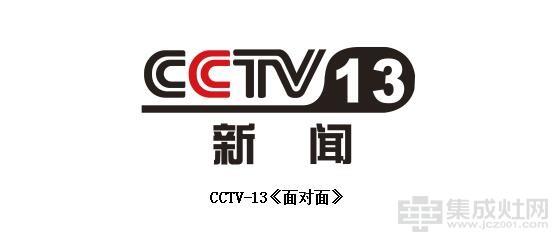敬请期待 火星一号TVC电视广告片 即将登陆央视