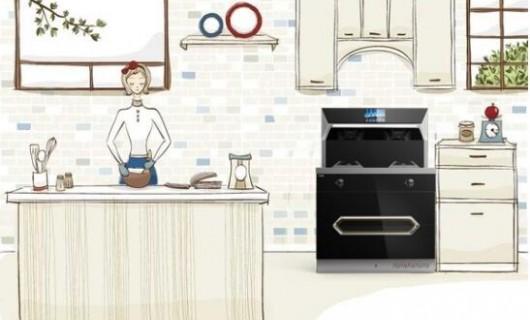 安居星集成灶:每个人都拥有这样的厨房才给力