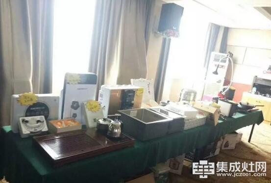 卡梦帝集成灶安阳滑县团购会圆满成功