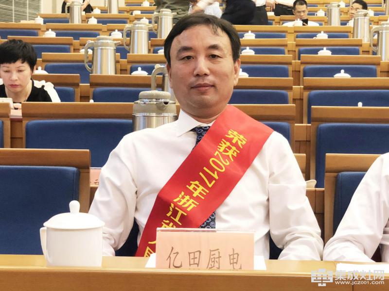 亿田荣获省最高质量大奖 浙江省长袁家军亲自颁奖