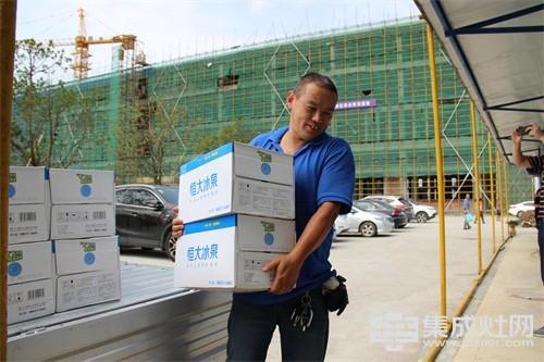 嵊州广电总台夏日送清凉活动 走进普森集成灶新厂房基地