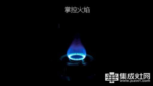 8月26日 潮邦集成灶超级团购惠震撼来袭