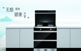 浙江鼎鬲通厨具有限公司